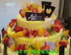 北京公司酒店宾馆学校KTV小区附近蛋糕甜品订购配送
