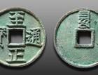 东营钱币字画古董古玩快速出手