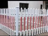 四川宜宾塑钢变压器栏杆PVC栅栏