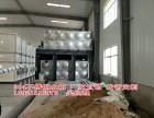 供制冷行业304不锈钢组合水箱,水箱板