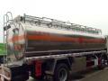 转让 油罐车福田福田欧曼20吨铝合金油罐车