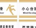 上海标牌铭牌专业制作厂家