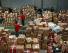 上海高价回收护肤品回收化妆品回收库存