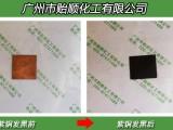 广州铜发黑剂 金属发黑剂 紫铜磷铜专用发黑仿古剂