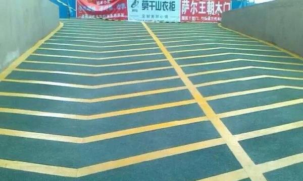 环氧树脂地坪漆厂家停车场地坪漆施工防滑坡道耐磨地坪