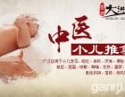 深圳哪里有小儿推拿课程-育婴知识