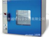 供应上海跃进台式鼓风干燥箱GZX-GF-101-MBS(9023