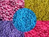 PVC颗粒专用增塑剂