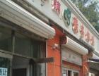 黄河道把角路口饭店转让 对面中学人口密集接受盈利