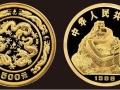 大连哪有兑换邮票?大连收购回收纸币纪念币连体钞,银元古币