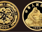 大连哪有兑换邮票大连收购回收纸币纪念币连体钞,银元古币