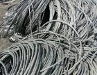 邢台回收各类电线废铜铝导线铅酸蓄电池通讯电缆馈线