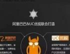 深圳神马开户,深圳神马推广,UC浏览器推广