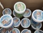 全新宠物奶粉出售
