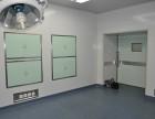 哈尔滨天使净化承接手术室净化不二之选