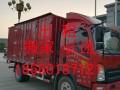 全新4.2米厢式货车出租 搬家 包车 专业长途 价格超低