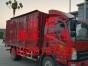 国五新4.2米厢式货车出租 搬家 长途 包车 价格低