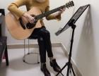 南山学吉他基础培训-初学者每天2小时的吉他练习