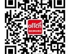 2017湖北广播电视台招聘公告