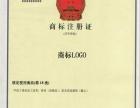 永州国内商标注册1500元