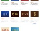 商标买卖 深圳万企大型商标转让平台