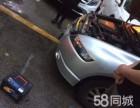 锦州24h拖车救援电话多少丨车走不动了怎么办?