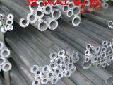 广东国标6063合金铝管、6061铝管