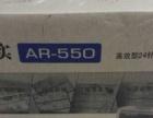 得实AR-550发票打印机