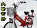 免费送货上门 全新电动车1199元可对外批发 零售 支持分期付款