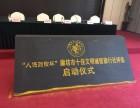 北京金奥专业启动道具租赁,舞台设备供应商,质优价廉