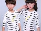乡镇集市几块钱小孩子衣服批发厂家直销今年最好卖儿童服装批发网