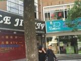 曲阳路沿街一楼商铺 出租无转让费 不可餐饮CP