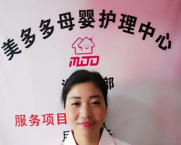 美多多专业月嫂公司 双十一定月嫂优惠活动开始了!