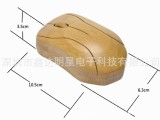2.4G无线全竹光电鼠标 环保防辐射吸汗 纯手工工艺键鼠套装