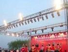 淮安活动公司 舞台桁架拱门音响出租