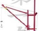 室内吊车折臂式小吊机小窗口上料机400kg家用吊料机