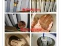 地暖不热维修 地暖清洗 地暖打压吹水 换地暖分水器阀门