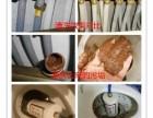 清洗地暖 清洗热水交换器 清洗过滤网 清洗暖气管道