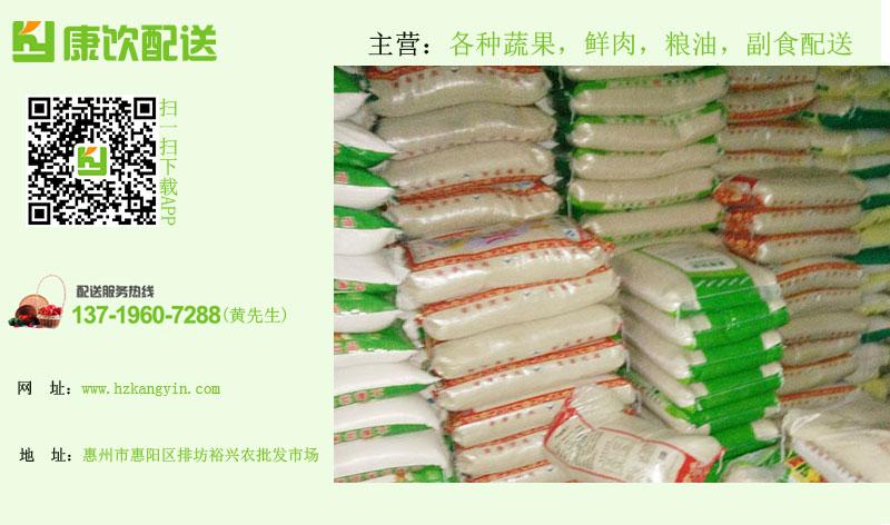 沙田蔬菜配送_{推荐}惠州口碑好的蔬菜配送