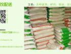 食材配送优选康饮配送-淡水食材配送