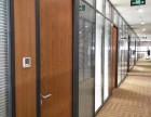 成都隔斷 辦公玻璃隔斷 廠房辦公隔斷 寫字樓辦公隔斷