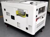箱体式30kw柴油发电机价格多少