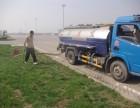 上海管道检测疏通 管道清洗 疏通下水道 抽粪 化粪池清理清淤