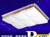 胜球灯饰 宝珑LED方形吸顶灯 客厅灯具 进口芯片 SQ-880
