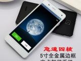 厂家直销5.0寸M4四核MTK智能手机小note米移动4g安卓智