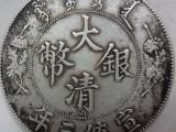 上海瓷器正规收购鉴定拍卖交易市场