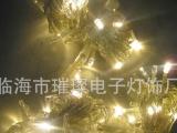 厂家直销圣诞节LED串灯