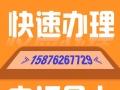 【中山阿里巴巴诚信】加盟官网/加盟费用/项目详情