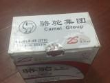 深圳GS统一蓄电池上门更换,汽车电瓶68安比亚迪现代日产起亚