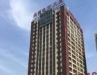 三岔口 电商大厦712 写字楼 70平米